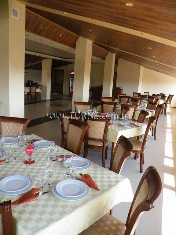 Capital Hotel Армения Ереван