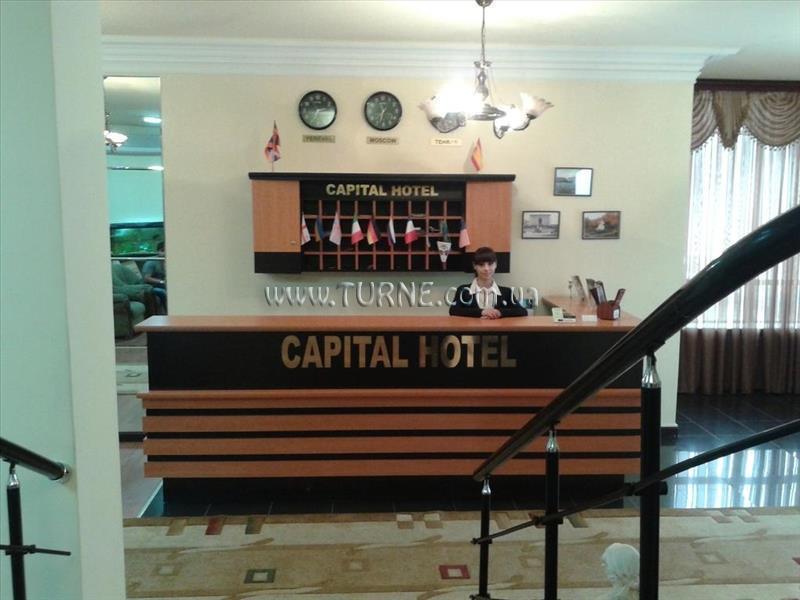 Фото Capital Hotel