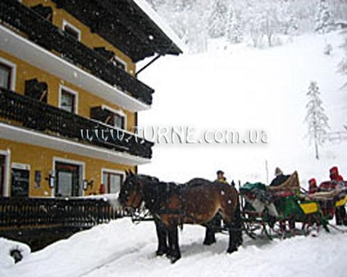 Hotel Stubnerhof Австрия Бад Хофгастайн
