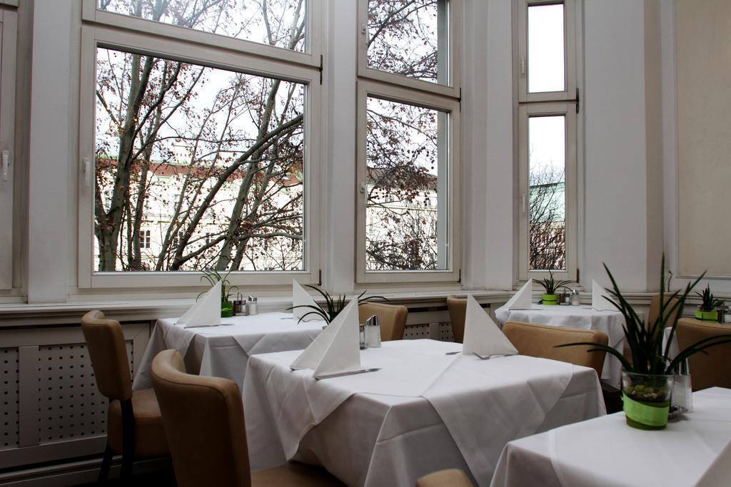 Das Opernring Hotel Вена