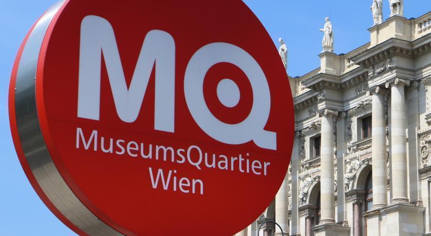 Das Opernring Hotel Австрия Вена