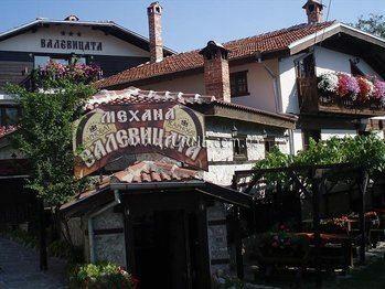 Valevitsata Hotel Банско