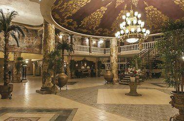 Отель Royal Park Елените