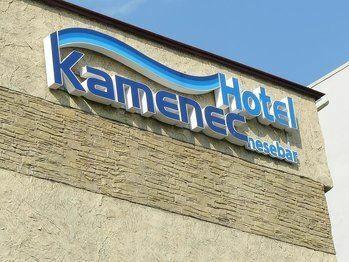Отель Kamenec Болгария Китен