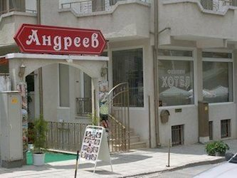 Andreev 2*, Болгария, Несебр