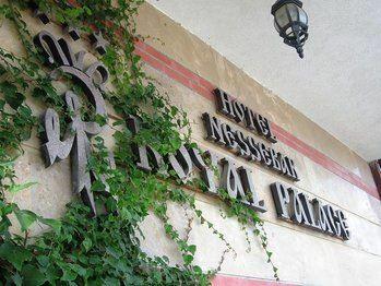 Отель Nessebar Royal Palace Несебр