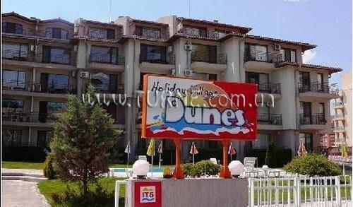 Отель Dunes Village Болгария Солнечный берег