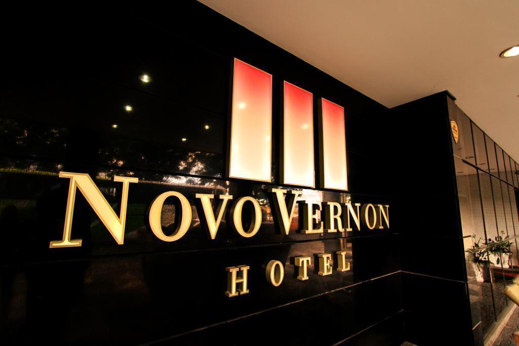 Novo Vernon Hotel Бразилия Куритиба