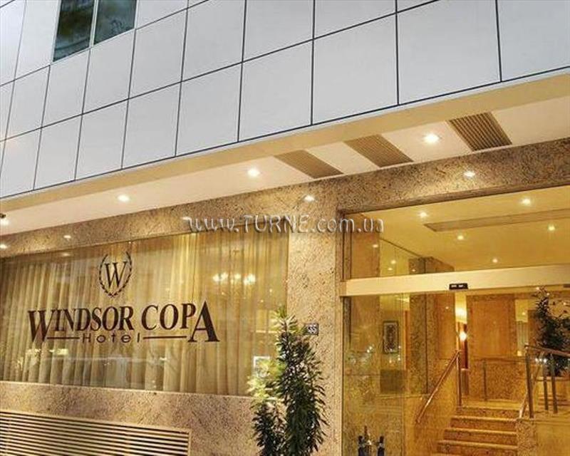 Фото Windsor Copa Hotel Бразилия Рио-де-Жанейро