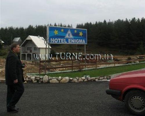 Отель Enigma Жабляк