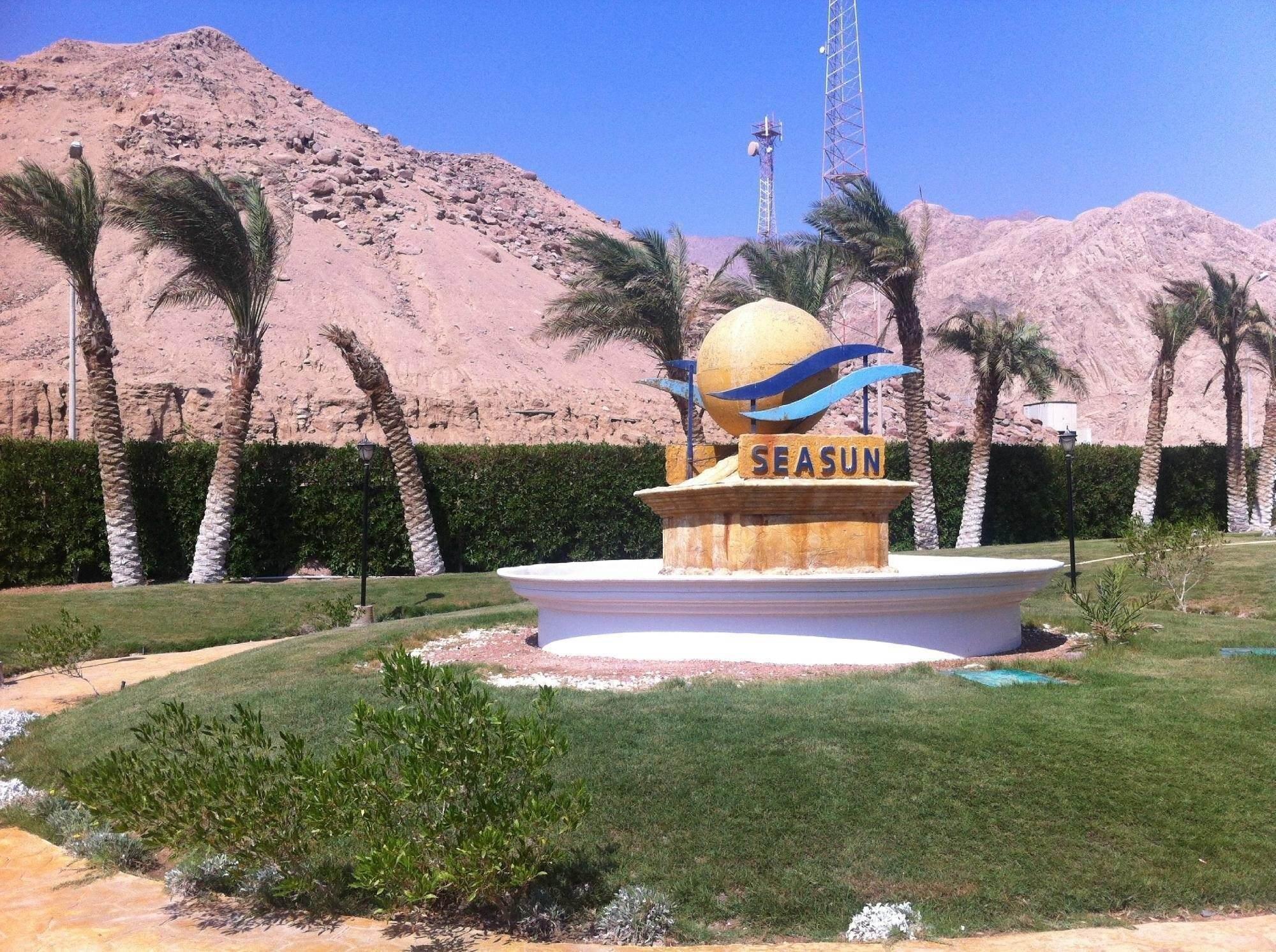 Фото Sea Sun Египет