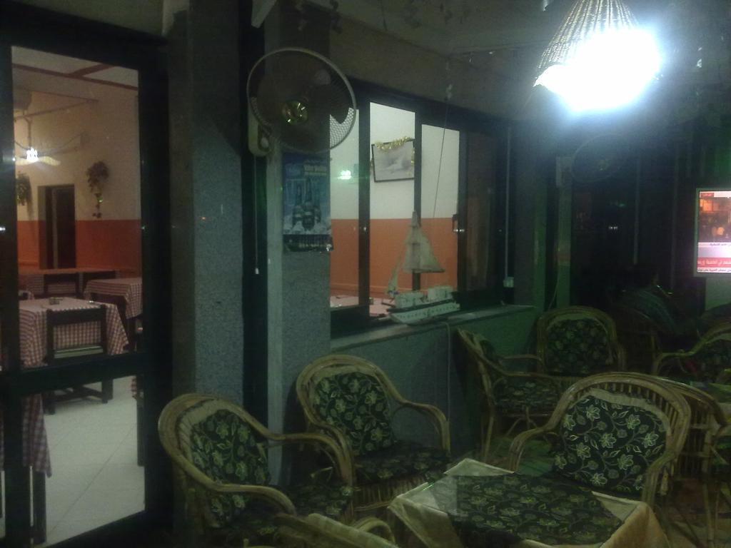Sea View Hotel Хургада