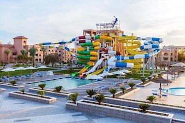 Albatros Aquapark Resort Hurghada 4*, Єгипет, Хургада