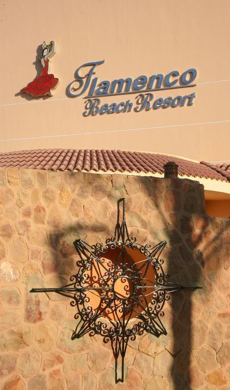 Фото Flamenco Beach Resort El Quseir 4*