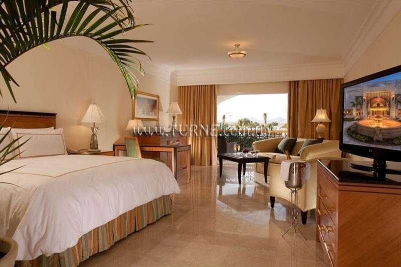 Le Royal Holiday Resort Sharm El Sheikh