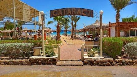 Cataract Sharm Resort 4*, Египет, Шарм-эль-Шейх