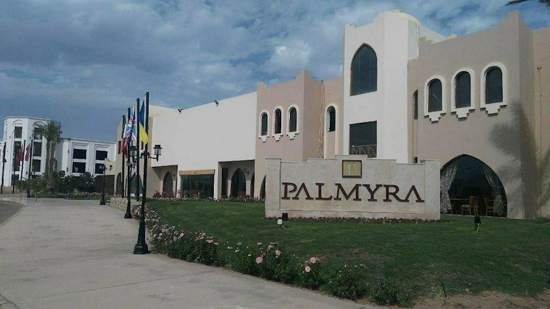 Фото Palmyra Amar El Zaman Aqua Park (ex. The Three Corners Palmyra) 4*