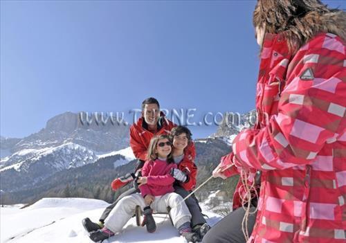 Residence Les Dolomites Франция Гренобль