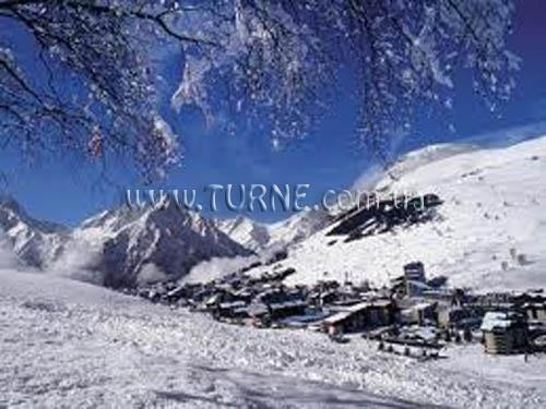 Residence Les 2 Alpe