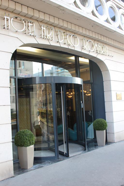 Фото Art Deco Euralille Франция Лилль