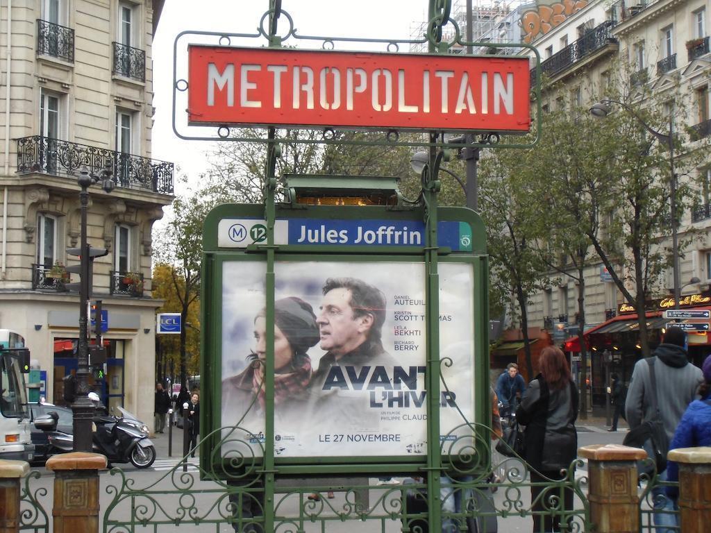 Фото Eden Montmartre Франция