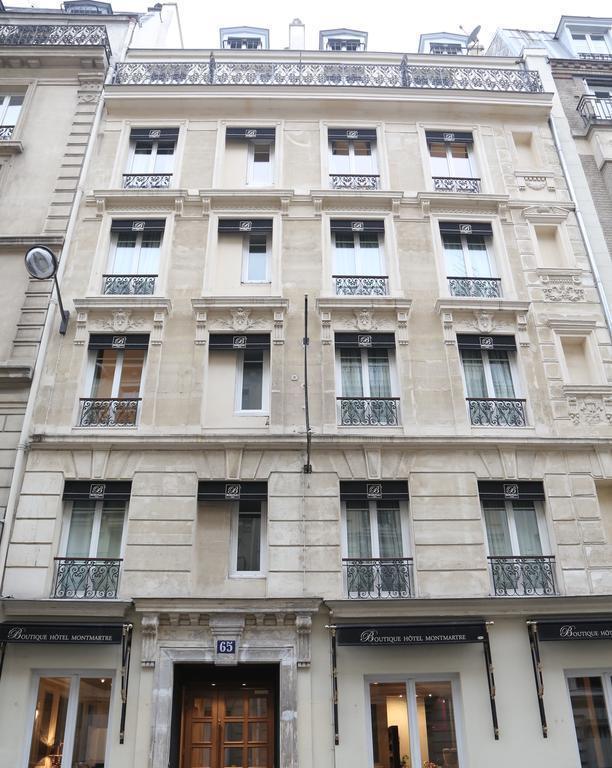 Отель Boronali Франция Париж