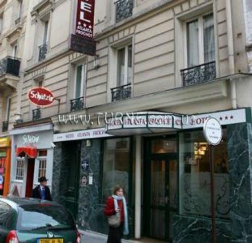 Отель Atlanta Frochot Франция Париж