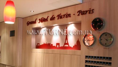 Фото Grand Hotel de Turin