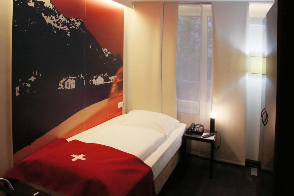 Фото Helvetia Hotel Munich City Center 3*
