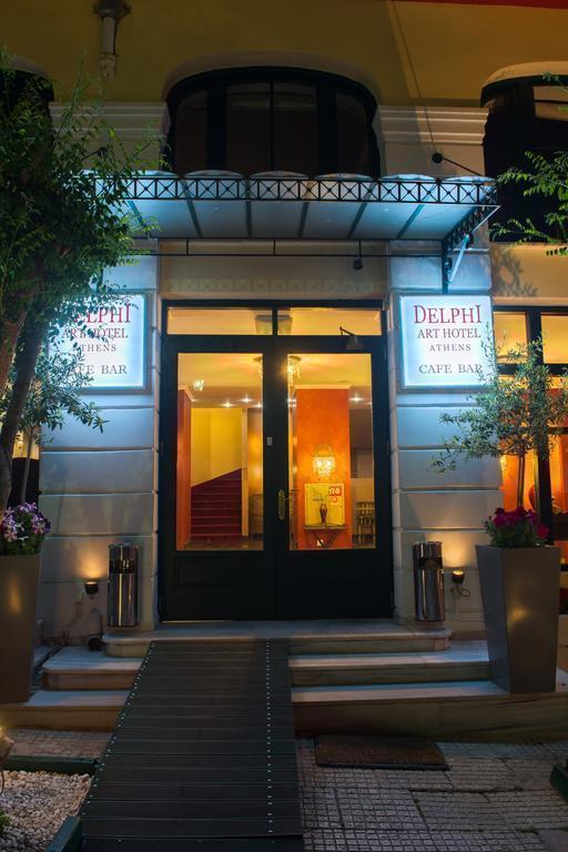 Delphi Art Hotel Греция Афины