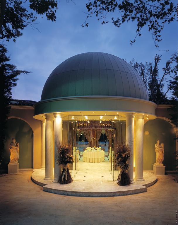Theoxenia Palace Греция Афины
