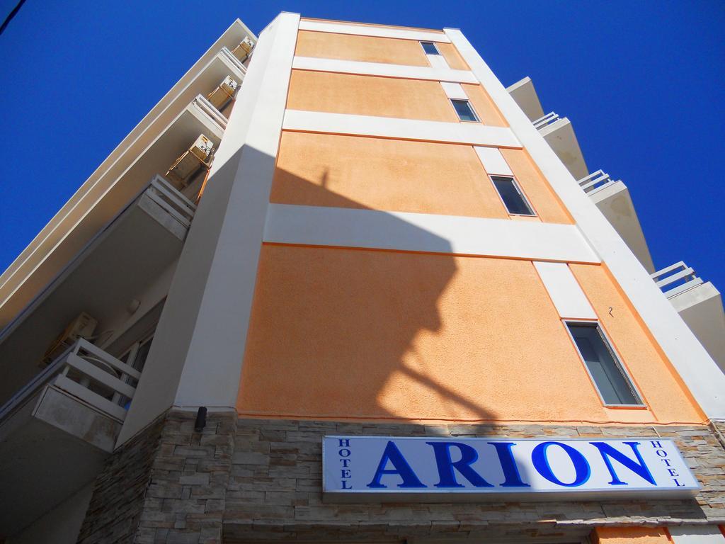 Arion Hotel Loutraki Греция Лутраки