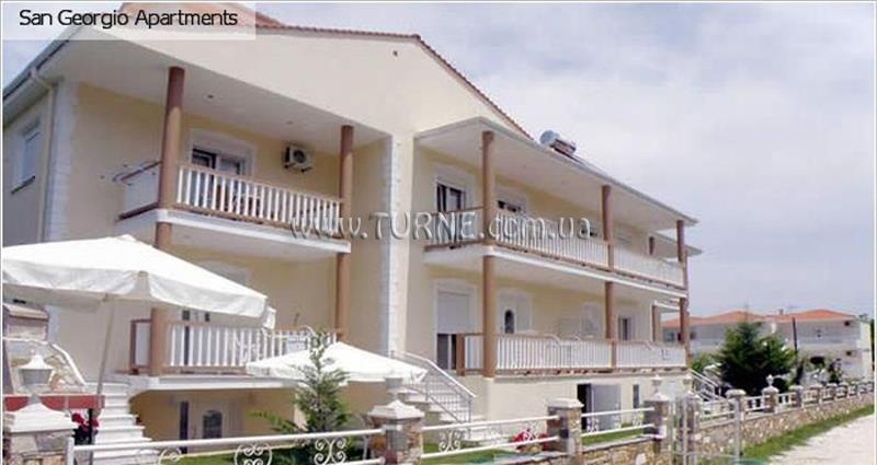 San Georgio Apartments