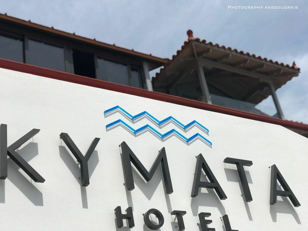 Kymata Hotel Platamonas