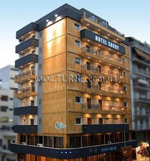 Отель Savoy Hotel Греция Пирей