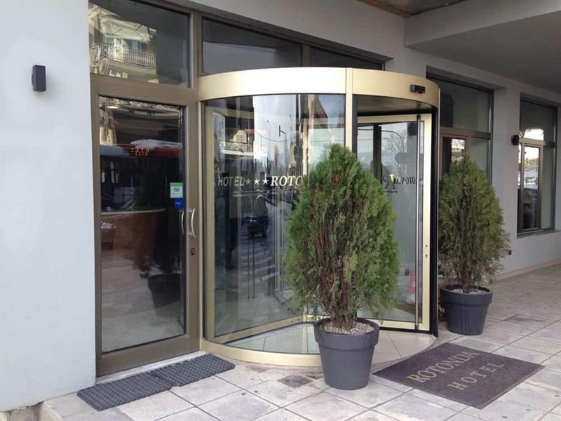 Rotonda Hotel Салоники