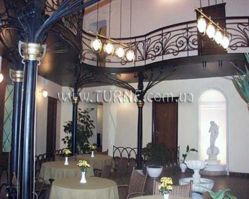 Villa Mtiebi Boutique Hotel Тбилиси