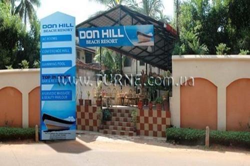 Don Hill Гоа