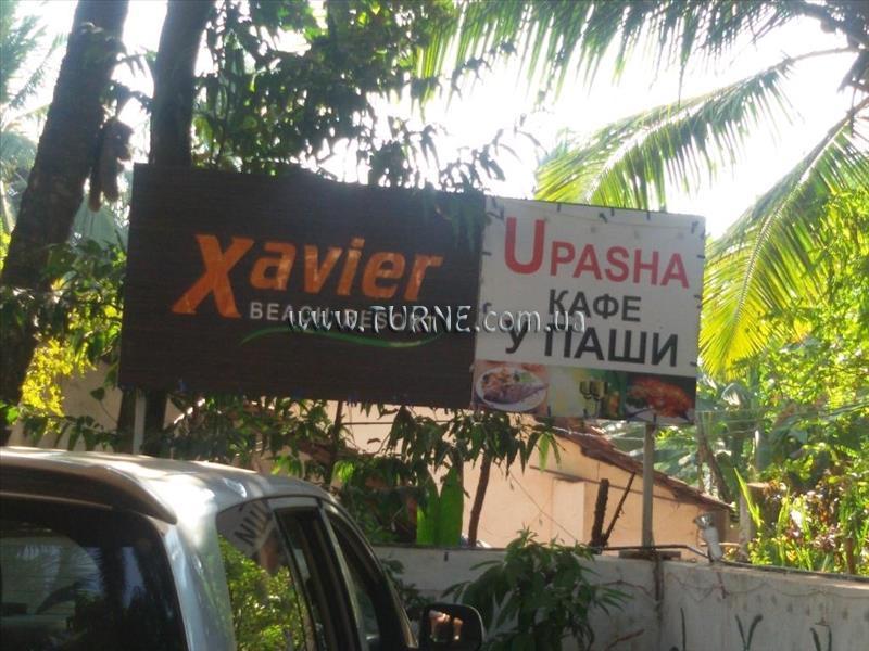 Xavier Beach Resort