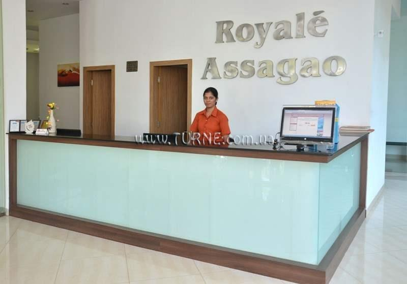 Фото The Royale Assagao Индия