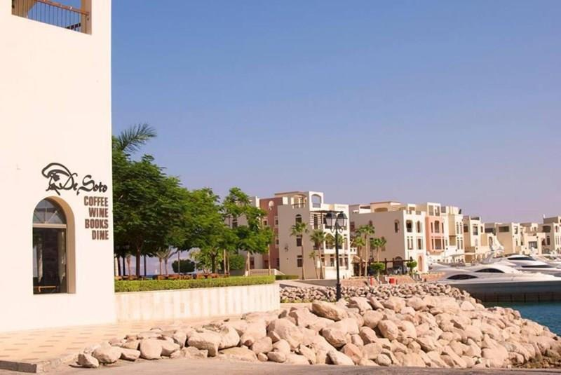 Отель Talabay Apartment Иордания Акаба