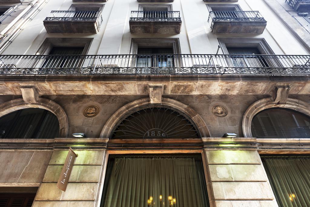 Отель Duquesa De Cardona Барселона