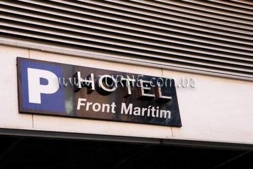 Отель Best Front Maritim Испания Барселона