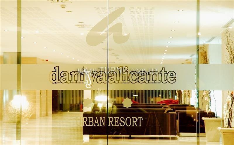 Отель Daniya Alicante Испания Валенсия