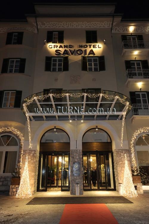 Grand Hotel Savoia Италия Кортина-д'Ампеццо