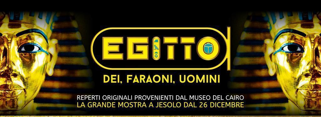Centrale Италия Лидо ди Езоло