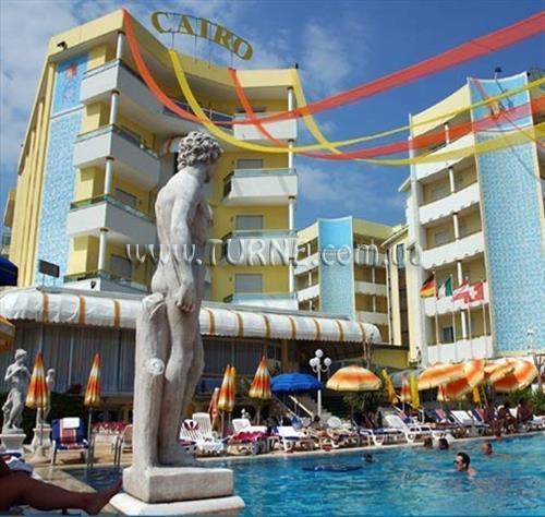 Фото Grand Hotel Luxor & Cairo