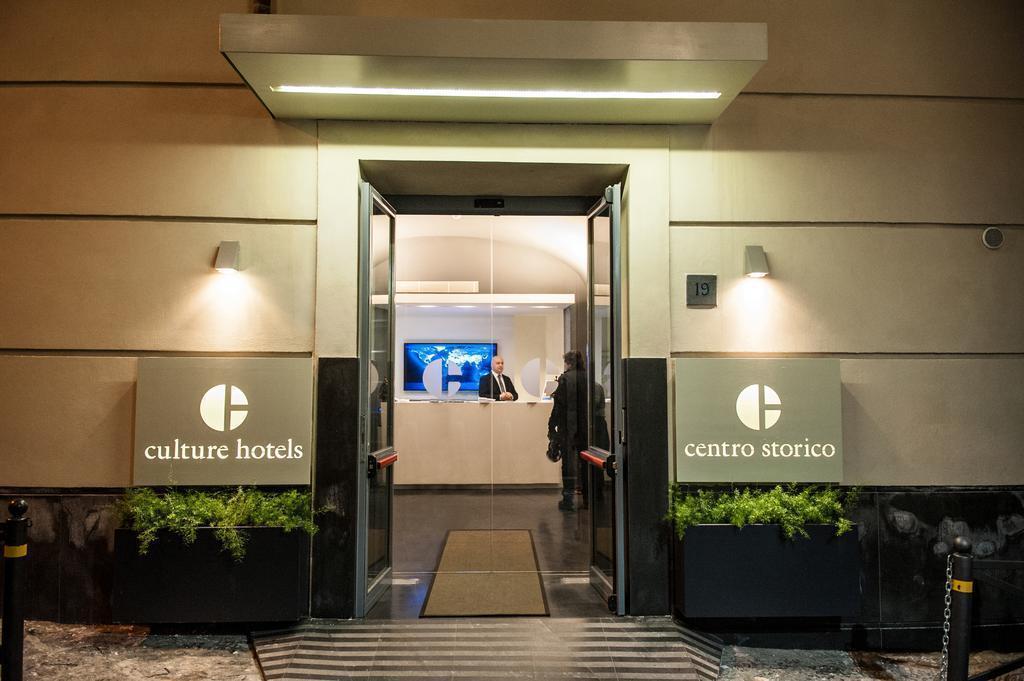 Отель Culture Centro Storico Италия Неаполь