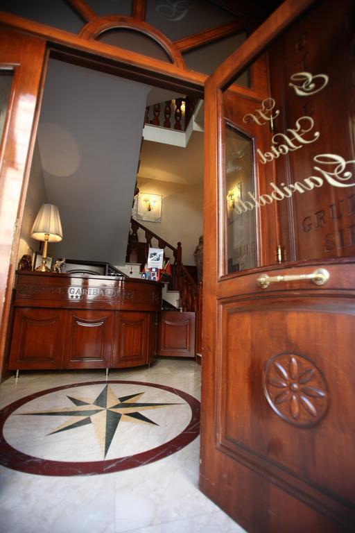 Отель Mercure Napoli Garibaldi Италия Неаполь