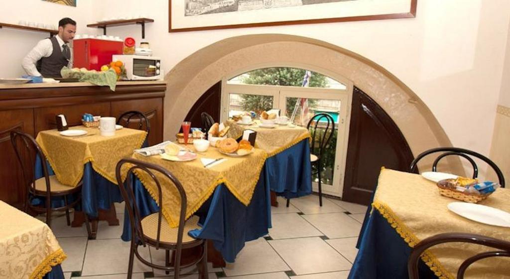 Отель Mercure Napoli Garibaldi Неаполь